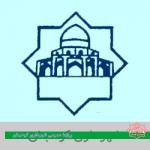 گزارش عملڪرد عمرانی و فرهنگی یڪساله شهرداری ڪوهبنان(شهریورماه ۹۸ لغایت شهریورماه ۹۹)
