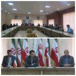 جلسه شورای اداری برگزار شد