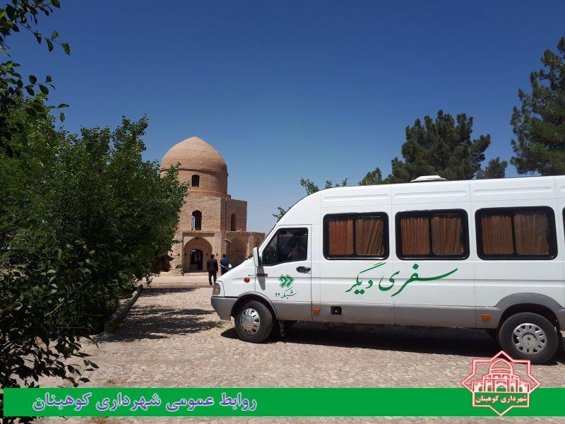 تولید برنامه سفری دیگر در کوهبنان در راستای معرفی شهر کوهبنان