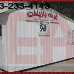 شهردار کوهبنان:غرفه ی بازیافت با هدف توسعه وترویج فرهنگ تفکیک زباله راه اندازی می شود
