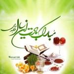 پیام تبریک شهردار ورییس شورای اسلامی شهر کوهبنان