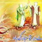 غدیر برنامه ای الهی برای حیرت زدایی از اذهان و اعمال امت، در افقهای  آینده ی تاریخ بود