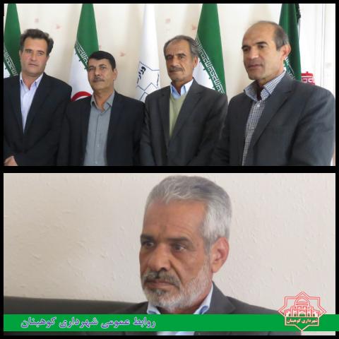 نهم اردیبهشت روز ملی شوراها گرامی باد