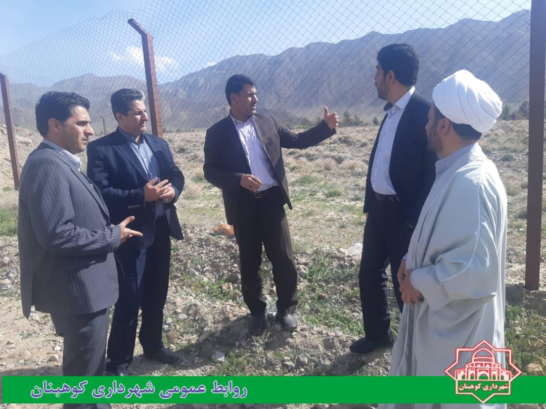 شهردار کوهبنان خبرداد: انجام اقدامات پیشگیرانه جهت جلوگیری از وقوع احتمالی سیل