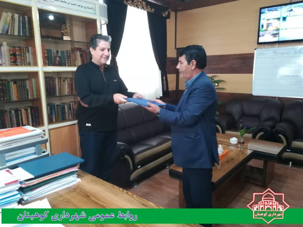 جواد اکبری رییس محترم شورای اسلامی شهر کوهبنان از مهندس سالاری فرماندار کوهبنان تقدیر کرد