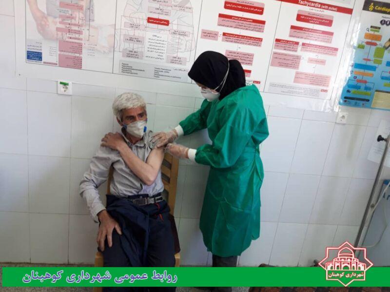 تزریق واکسن کرونا برای کارکنان واحد خدمات شهری شهرداری کوهبنان،کلید خورد.