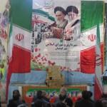 حضور پررنگ شهردار و پرسنل شهرداری در راهپیمایی ۲۲ بهمن