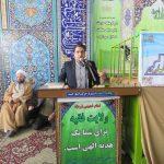 سخنرانی شهردار کوهبنان در نماز عبادی سیاسی جمعه