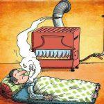 توصیه های ایمنی در ارتباط با نحوه استفاده از وسائل گرمایشی در فصل زمستان