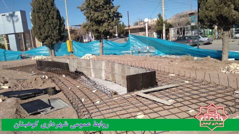 احداث آبنمای موزیکال و هوشمند و نصب المان مناسب    در طرح زیبا سازی وبازسازی میدان شهدا