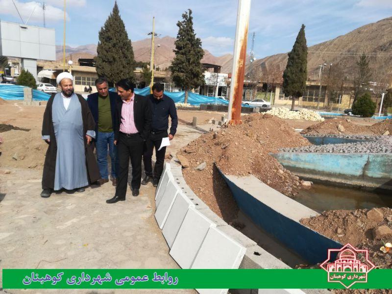 بازدید امام جمعه شهر کوهبنان از روند عملیات اجرایی بازسازی و زیباسازی میدان شهدا