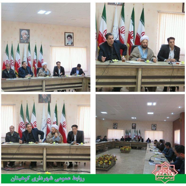 برگزاری جلسه شورای اداری با حضور مسئولین ادارت شهرستان