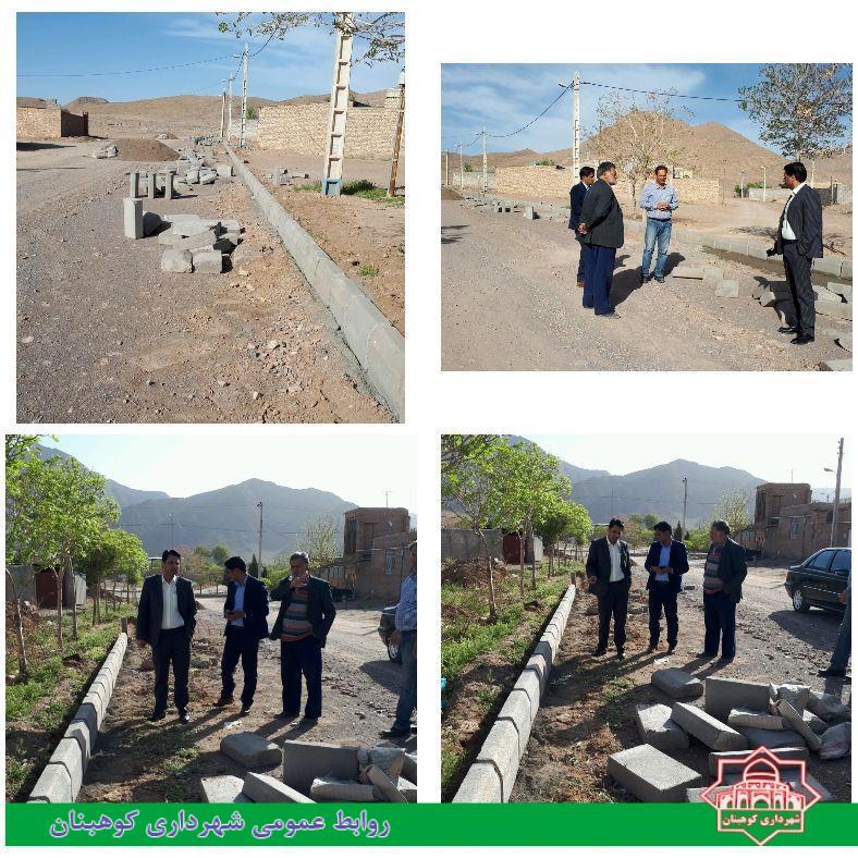 اجرای عملیات جدول گذاری  خیابان عصمتیه شمالی ( محله جوانان)