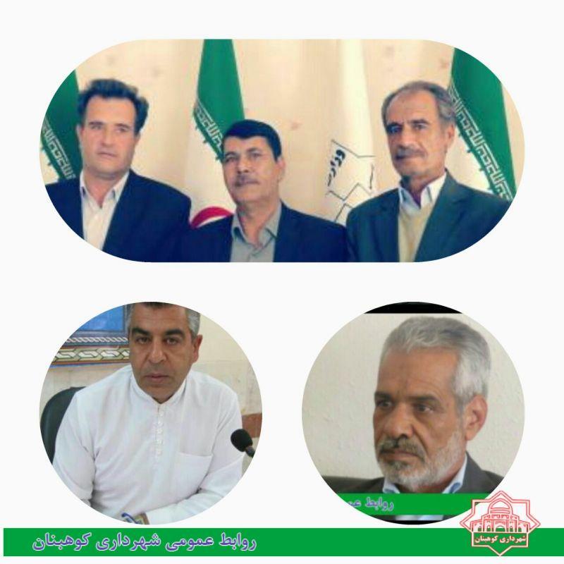 پیام تشکر و تبریک اعضای شورای اسلامی شهر کوهبنان از مردم فهیم کوهبنان در راستای حضور پرشور در انتخابات