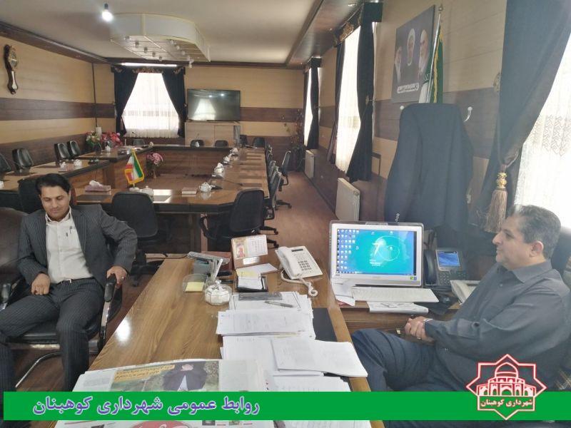 پیام تبریک شهردار کوهبنان در پی کسب رتبه نخست عملکرد سالیانه فرمانداری کوهبنان