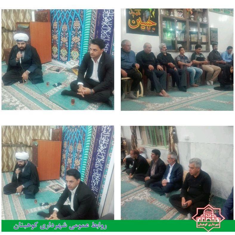 جلسه پرسش و پاسخ اعضای شورای اسلامی شهر و شهردار در مسجد سیدالشهدا