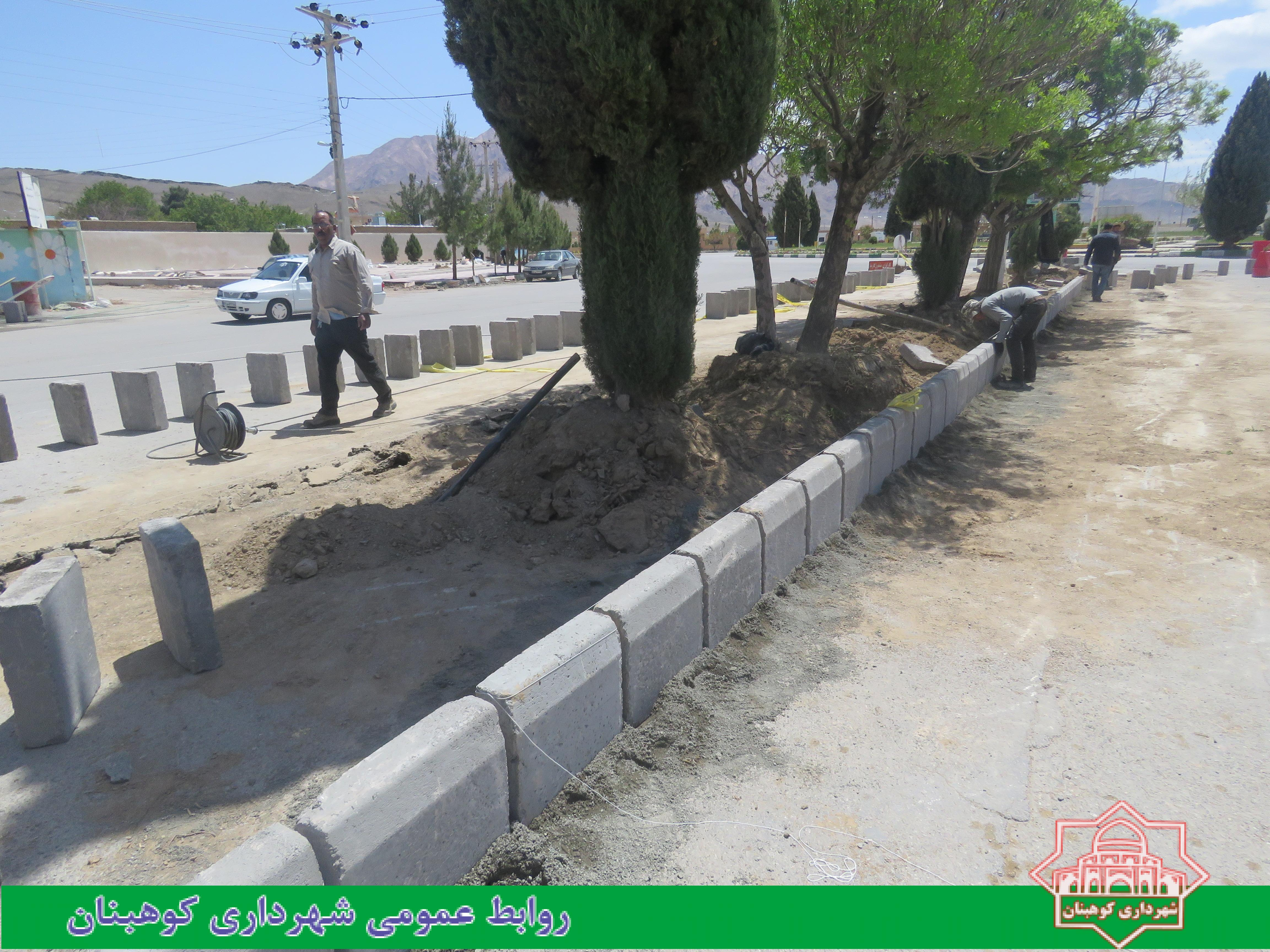 اجرای عملیات تعویض جداول ورودی بلوار آزادی و ساخت لچکی