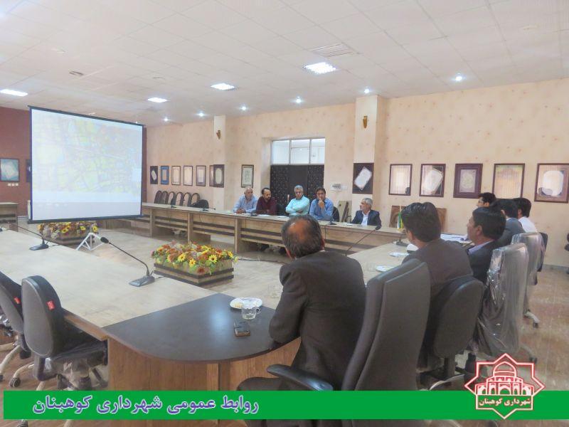 جلسه بررسی وضعیت معابر سطح شهر طبق طرح تفصیلی
