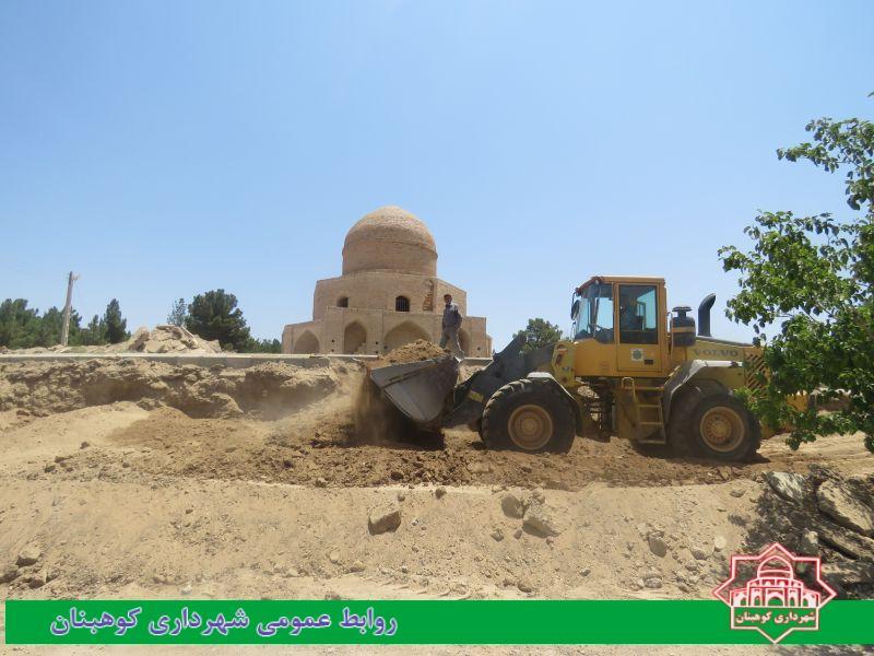 آغاز عملیات اجرایی ساخت بوستان مقبره آخوند