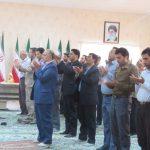به مناسبت هفته ی شهرداری , نماز وحدت این هفته در شهرداری برگزار شد.