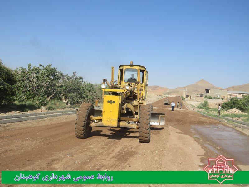 اجرای عملیات زیرسازی خیابان ۲۰متری طالقانی غربی
