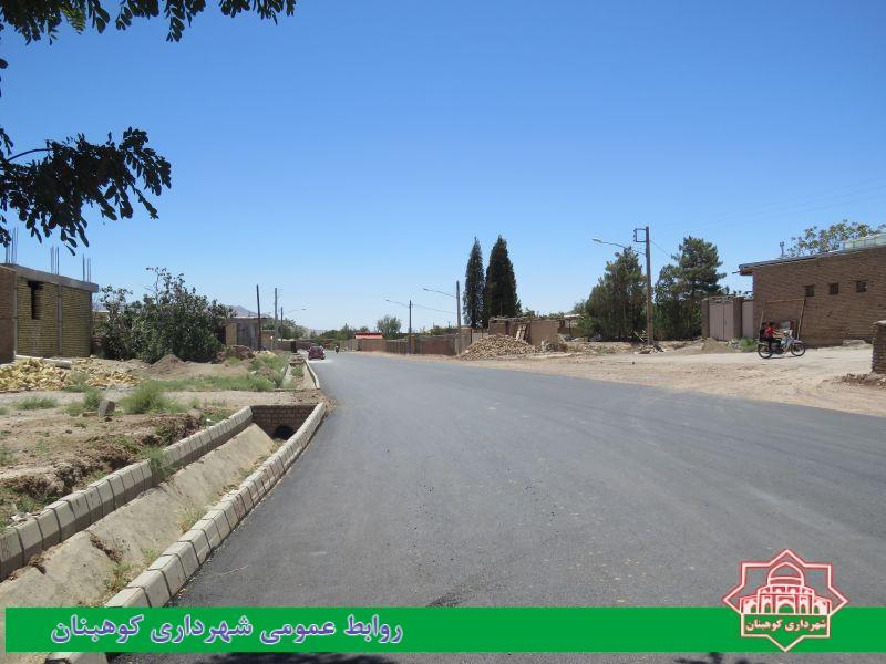 اجرای عملیات آسفالت خیابان شهید مظفری(جنب حمام چماه)
