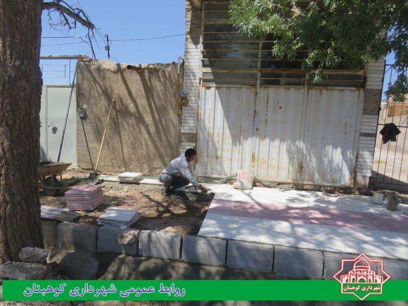 اجرای عملیات فرش موزائیک خیابان شهدا