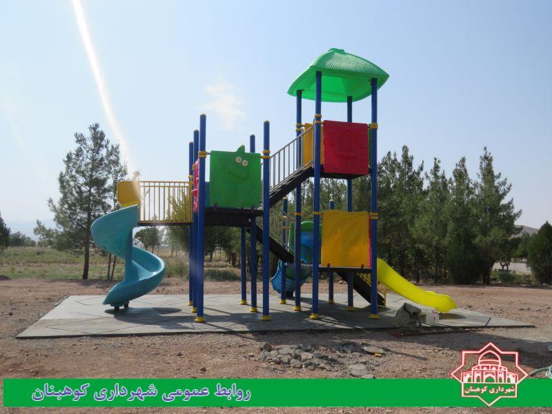 نصب مجموعه بازی پلی اتیلن در بوستان ها