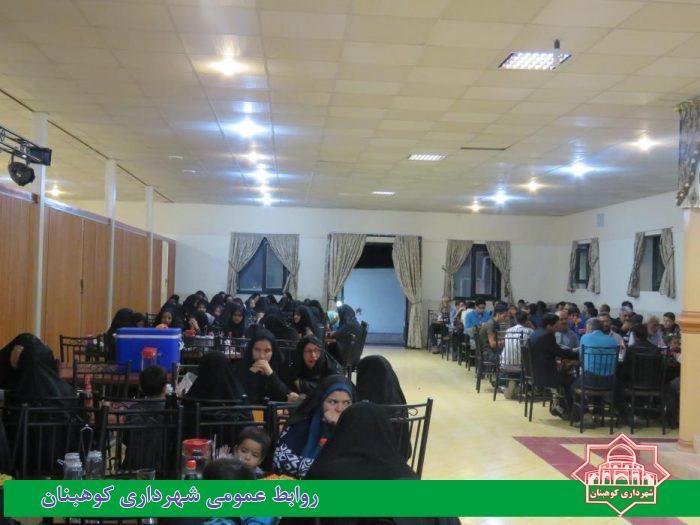 ضیافت افطاری پرسنل شهرداری  کوهبنان برگزار شد.