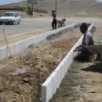 اجرا ی عملیات جدول گذاری قسمتی از بلوار بسیج(روبه روی بیمارستان)
