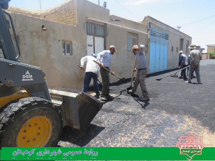 اجرای عملیات آسفالت کوچه ۳۲ بلوار آزادی