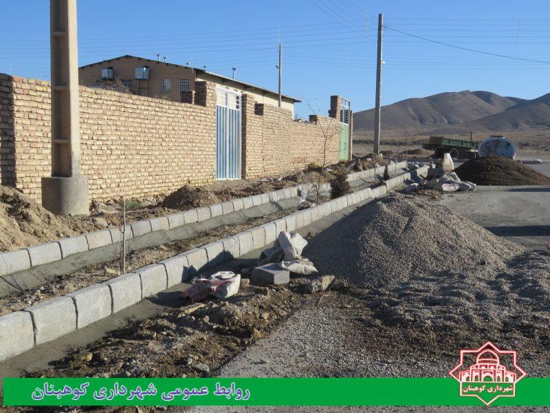 اجرای عملیات جدول گذاری کوچه ۵  بلوار برهان الدین
