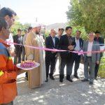 افتتاح نمادین پروژه ی فرش موزائیک پیاده رو ی بلوار مسجد امام( ره)
