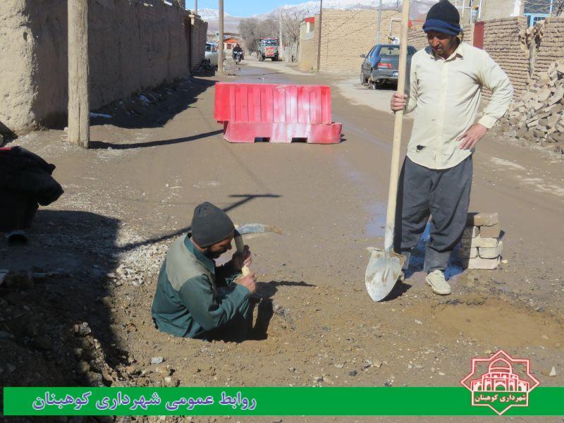 اجرای عملیات حفر چاه در کوچه ها جهت جلوگیری از آب گرفتگی