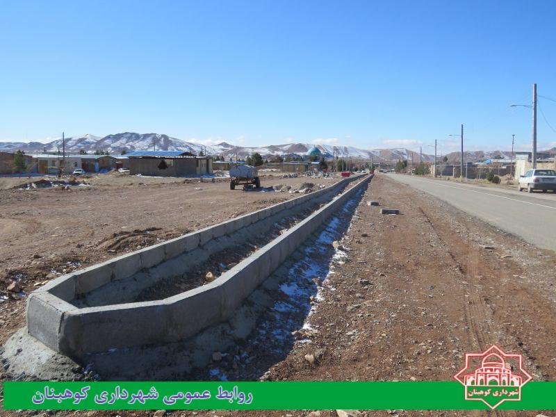 اجرای عملیات جدول گذاری و دوبانده کردن بلوار نیروی انتظامی