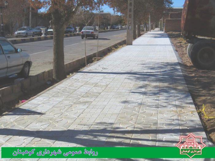 اجرای عملیات فرش موزائیک خیابان شیخ ابوسعید