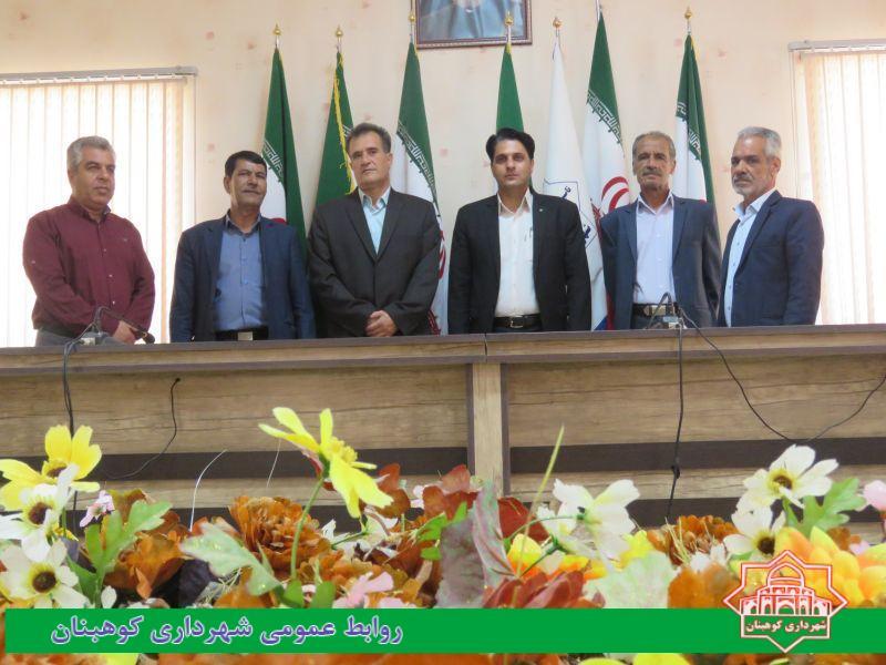 پیام اعضای شورای اسلامی شهر ڪوهبنان به مناسبت ۱۴ تیرماه روز شهرداری ها و دهیاری ها
