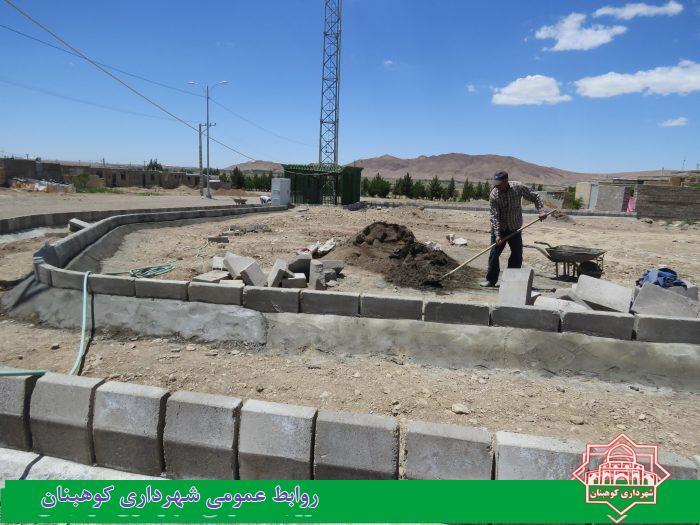 اجرای عملیات ساخت بوستان شهرک امام رضا