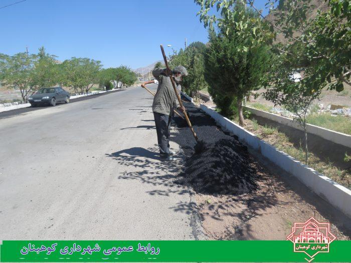 اجرای عملیات لکه گیری آسفالت خیابان شهدای گمنام
