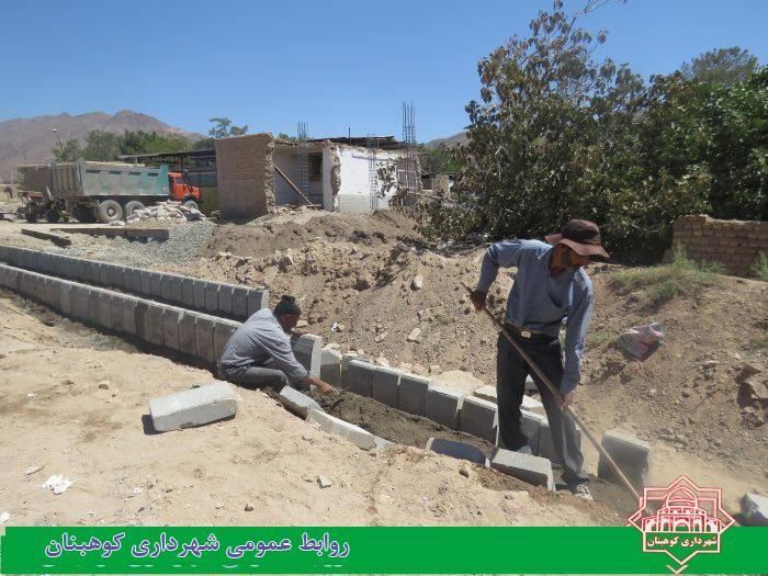 اجرای عملیات جدول گذاری خیابان شهید مظفری