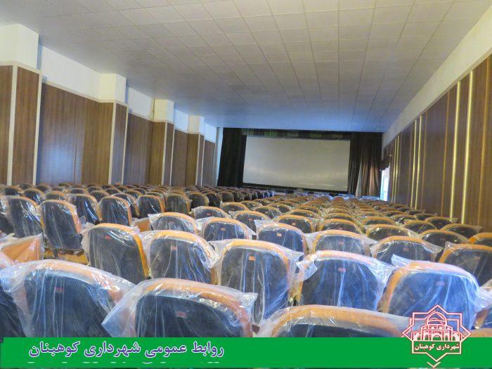 افتتاح پروژه بازسازی و تجهیز سینما شهر