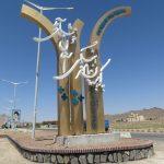 افتتاح پروژه بهسازی و بازسازی ورودی شهر