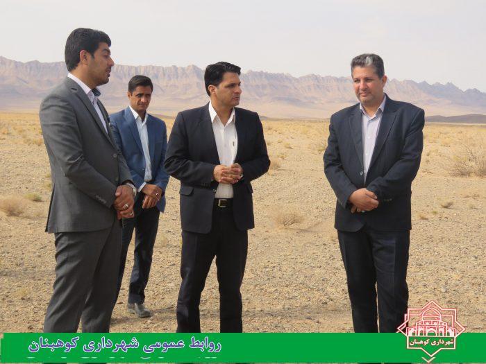 امکان سنجی محل احداث لندفیل زباله شهرستان کوهبنان