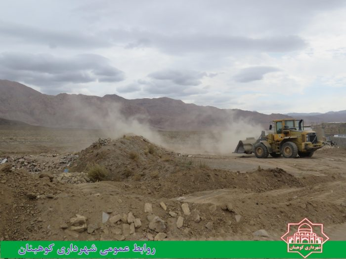 اجرای عملیات ترمیم و احداث سیل بند شهرک امام رضا (ع)