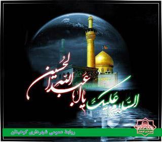 moharam_sms-1