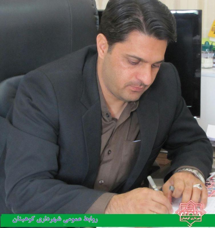 پیام تبریک شهردار کوهبنان به مناسبت ۱۱ اردیبهشت روز کار و کارگر