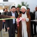 افتتاح سالن کنفرانس شهرداری