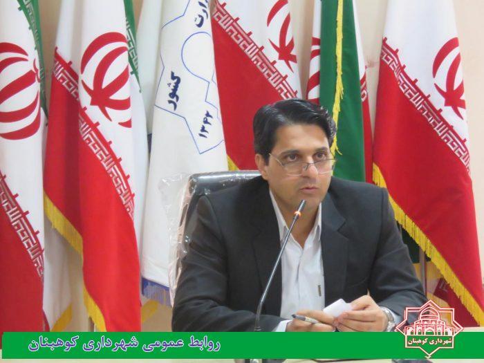پیام تشکر شهردار از حضور پرشور مردم کوهبنان در انتخابات یازدهمین دوره مجلس شورای اسلامی