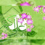 سالروز ولادت باسعادت حضرت علی اکبر (ع) و روز جوان مبارک باد.