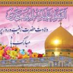 حضرت زینب (س) پرستار نهضت وانقلاب حسینی